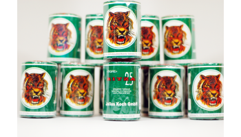 500m Tiger Ritza 25, 1.0mm